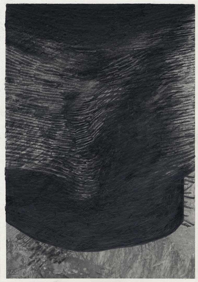 Untitled [Todesstreifen/ Schlesischer Busch] – 29,7 x 21 cm – Graphite drawing on photo-laserprint – 2015 – Inventory # 2015.P.FG.A4.V.0011